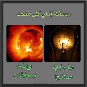 ٢٠١٢١١٠١-١٣٠٢٠٨.jpg