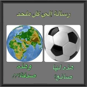٢٠١٢١١٠١-١٣٠٣١٩.jpg