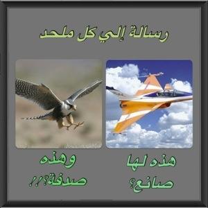 http://laelhad.files.wordpress.com/2012/11/d9a2d9a0d9a1d9a2d9a1d9a1d9a0d9a1-d9a1d9a3d9a0d9a4d9a3d9a6.jpg